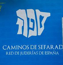 Caminos-de-Sefarad-Red de Juderias España